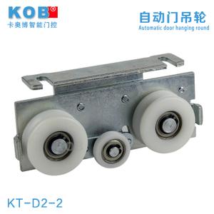 KOB KT-D2-2