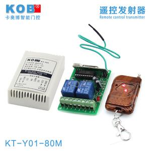 KOB KT-Y01