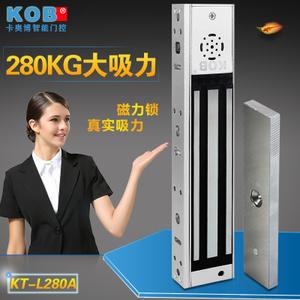 KOB KT-L280A