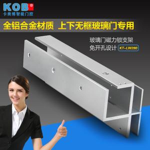 KOB KT-LW280