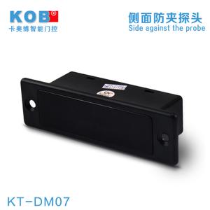 KOB KT-DM07