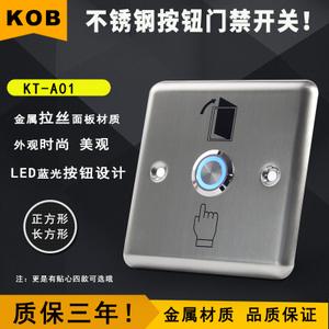 KOB KT-A01