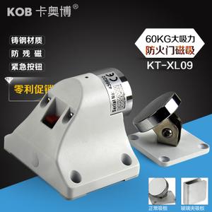 KOB KT-XL09.