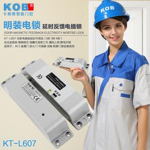 KOB KT-L607