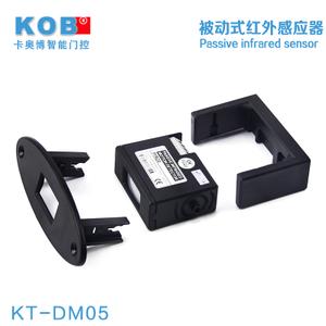 KOB KT-DM05