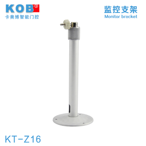 KOB KT-Z16