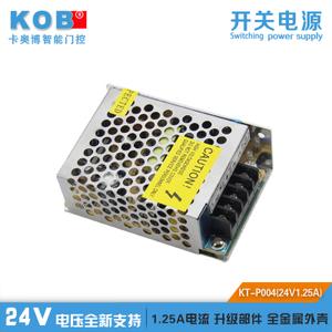 KOB KT-P004-24V1.25A