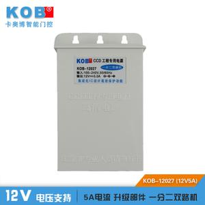KOB KOB-12027