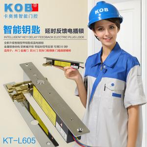 KOB KT-L605