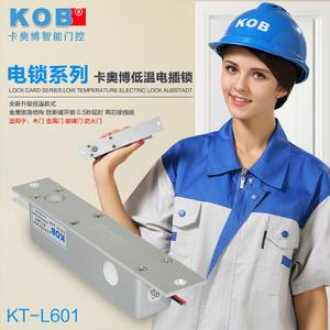 KOB kt-L601
