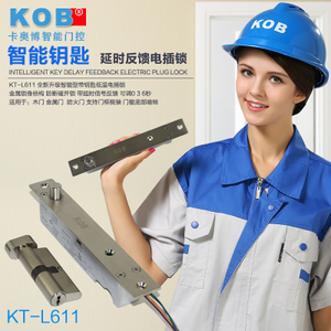 KOB KT-L611
