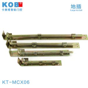 KOB KT-MCX06