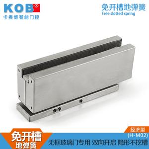 KOB H-M02