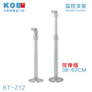 KOB KT-Z12
