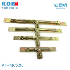 KOB KT-MCX05