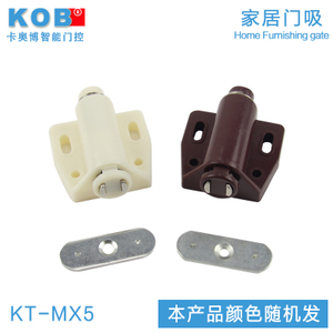 KOB KT-MX5