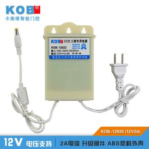 KOB KOB-12023