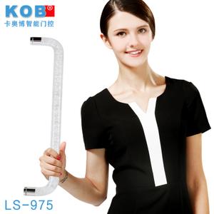 KOB LS-975