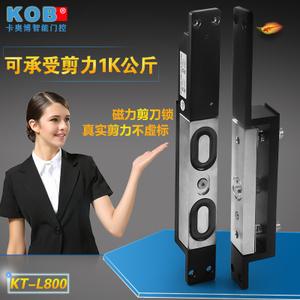 KOB KT-L800
