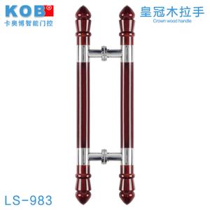 KOB LA-983