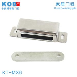 KOB KT-MX6