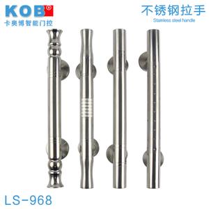 KOB LS-968