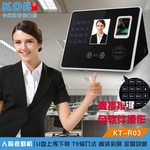 KOB KT-R03