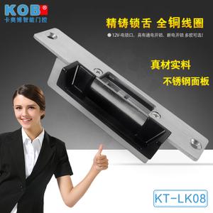 KOB KT-LK08