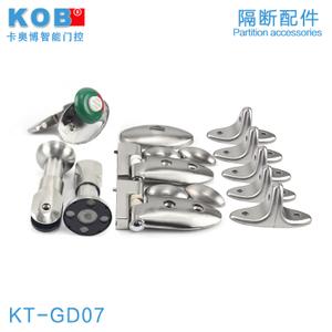 KOB KT-GD07