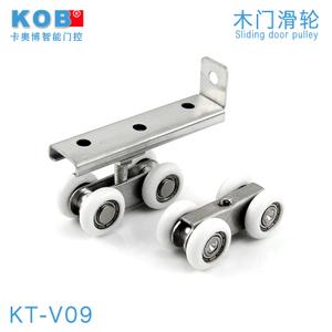 KOB KT-V09