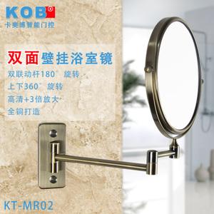 KOB KT-MR02
