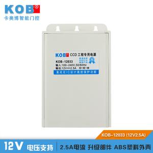 KOB KT-12033