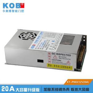 KOB KT-P003-20A
