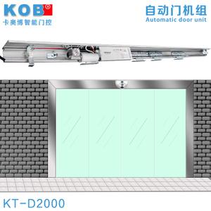 KOB KT-D2000