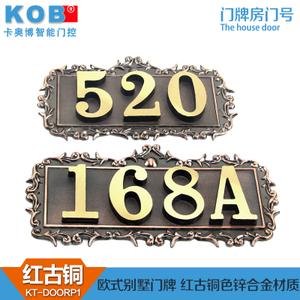 KOB KT-DOORP1