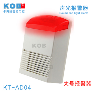 KOB KT-AD04