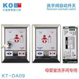 KOB KT-DA09