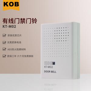 KOB KT-M02