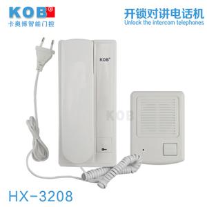 KOB HX-3208
