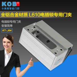 KOB KT-J04