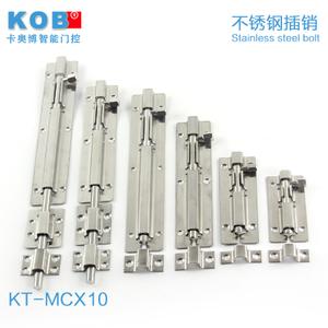 KOB KT-MCX10