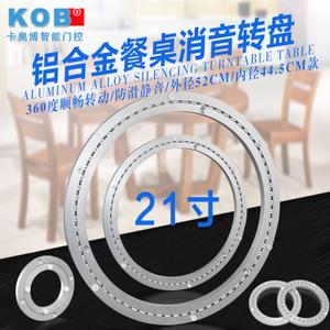 KOB KT-ZP19-21