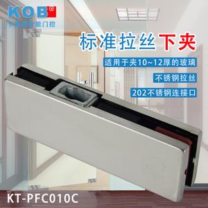KOB KT-PFC010C