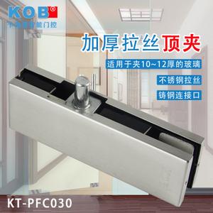 KOB KT-PFC030