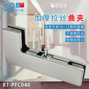 KOB KT-PFC040