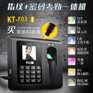 KOB KT-F03