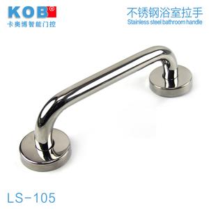 KOB LS-105