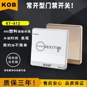 KOB KT-A12