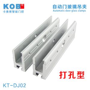 KOB KT-DJ02