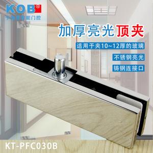 KOB KT-PFC030B
